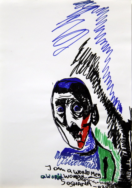 "Worried Men (2010) | Ink on Paper | 30 x 42 cm | 11.70"" x 16.38"""
