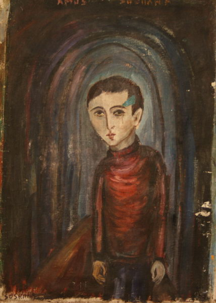 Portrait of a boy (1953)   Oil on Canvas   54 x 47 cm