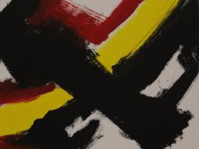 Black Cross (2009) | Acryl on Canvas | 40cm x 60cm