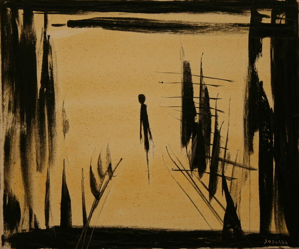 Alone VII (1994) | Oil on Canvas | 50 x 60 cm
