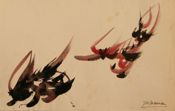 Without Title (1957) | Ink on Paper | 23 x 36 cm